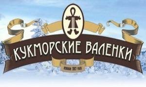 kukmor_valenki.jpg - 25.99 KB