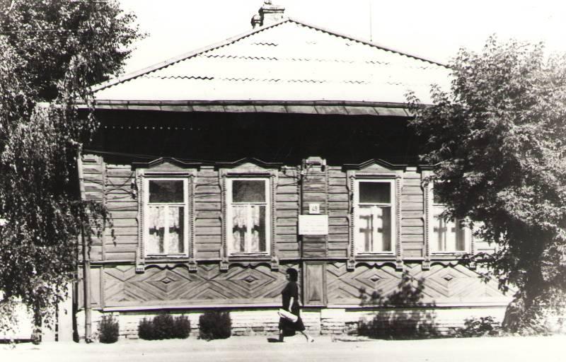 дом Стойлова