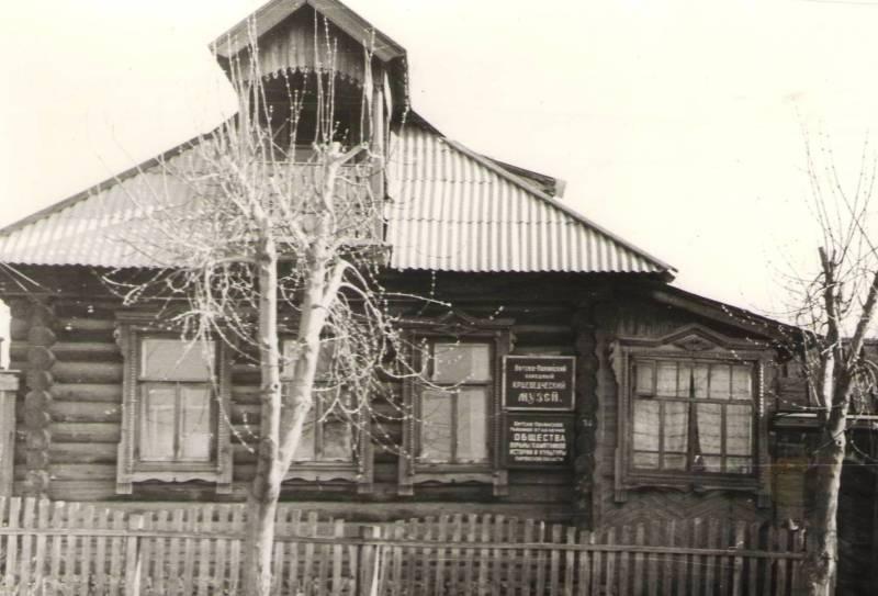старое здание музея